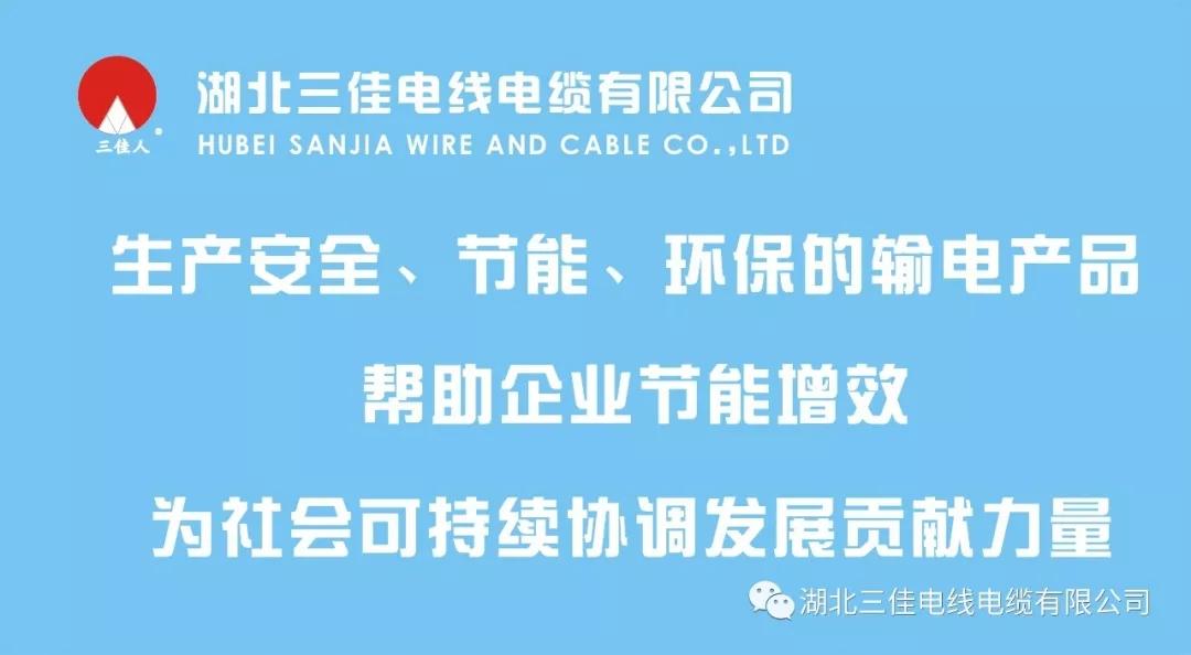 我公司顺利通过中国质量认证中心CQC自愿认证工厂检查